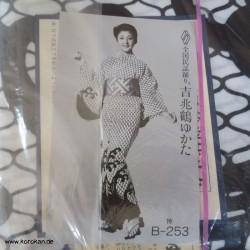 Yukata Stoff  - Tsunami...