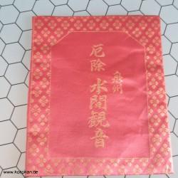 Fukusa Tasche für...