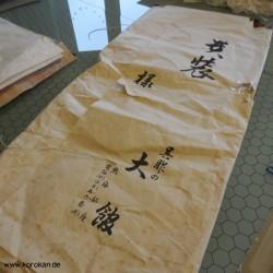 antike Papierhülle für...