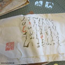 Papierhülle für Haori,...