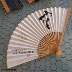 Fächer mit Yin Yang, Kanji,...