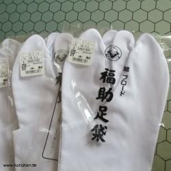 weiße Tabi Socken mit 4...