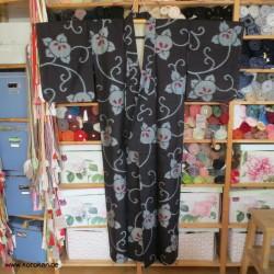 Meisen Komon Kimono...