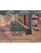 Japanisches - Korokan