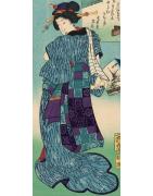 Obi - korokan