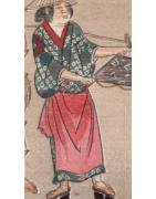Komon - Korokan