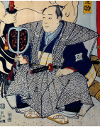 japanische Hakama Samurai Hosen - Korokan