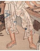 japanische Arbeitshosen - Korokan