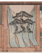 Japanische Dekoration für die Wohnung - Korokan